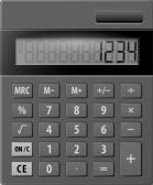 калькулятор песка щебня онлайн