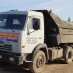 Подготовка доставки самосвалом нерудных материалов.